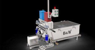 Оборудование для увеличения фаршеёмкости черевы свиней/МРС